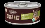 ORGANIX 成貓有機貓用罐頭 火雞及有機菠菜配方罐頭 5.5oz