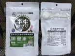 半生 日本製保健小食 全犬用 - 健康